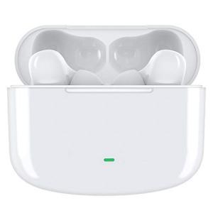 令和最新版 第2世代 最新チップ採用Bluetooth イヤホン 完全ワイヤレス イヤホン ブルートゥースイヤホン 蓋を開けて自動ペアリング|kavutens