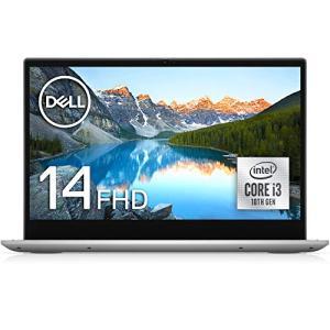 Dell モバイル2-in-1ノートパソコン Inspiron 14 5400 シルバー Win10/14FHD/Core i3-1005G kavutens