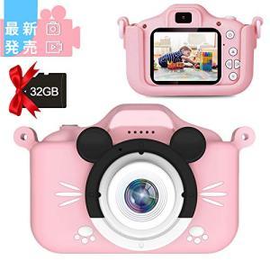 2020最新版子供用デジタルカメラ キッズデジカメ 前後2000万画素 1080P 高画質動画 トイカメラ 自撮可能 MP3 USB充電 4|kavutens