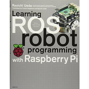 Learning ROS robot programming with Raspberry Pi|kavutens