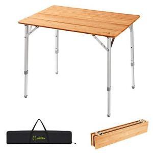 折りたたみテーブル キャンプ テーブル ローテーブル 竹製 4折り ATEPA(アテパ) アウトドア テーブル 80×60cm 4?6人用|kavutens