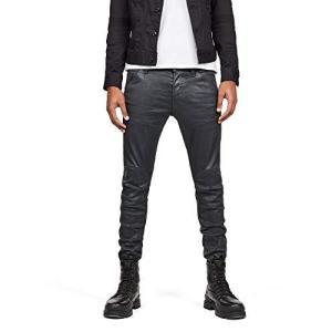 G-Star RAW(ジースターロゥ) 5620 3D Skinny x N0IR Jeans メンズ スキニー ジーンズ 立体裁断 日本限 kavutens