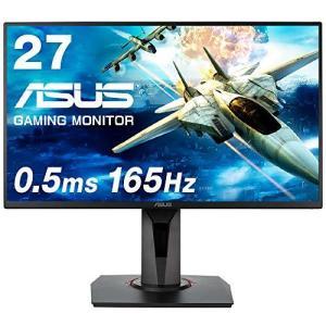 ASUSゲーミングモニター 27インチ VG278QR 0.5ms 165Hz スリムベゼル G-SYNC Compatible FreeS kavutens