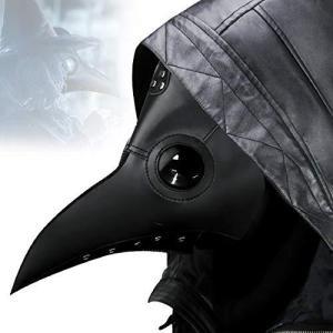 ホビープラス ペストマスク 黒 コスプレ 仮装 カラスマスク|kavutens