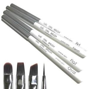 ジェルネイル ブラシ 筆 ブラック/ホワイト (4本セット:ホワイト)|kavutens