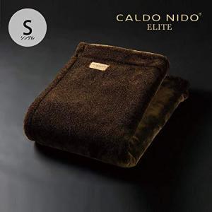 カルドニード エリート シングルサイズ| 職人 掛け毛布 柔らかい 暖かい 高級感 肌触り なめらか 保温 寝具 (ブラウン)|kavutens