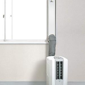 CORONA(コロナ)?冷風・衣類乾燥除湿機(どこでもクーラー)用 標準ダクトパネル HDP-70M シルバー|kavutens