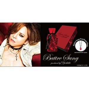 プレミアム 限定版 X JAPAN YOSHIKI プロデュースバトゥ サン プロデュースド バイ ヨシキ オードパルファム 50ml Ba|kavutens