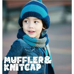子供用 ニット帽 ボンボン付き ボーダー ボタン付き マフラー付き 2点セット セットアップ ニットキャップ キッズ ジュニア 男の子 女の子 冬帽子