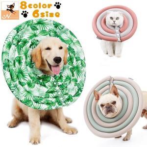 ペット用 犬用 エリザベスカラー ワイドドーナツ ソフト 柔らかい 軽量 傷舐め防止 傷舐め予防 視界確保 介護用品 超小型犬 小型犬 中型犬 大型犬|kawa-e-mon