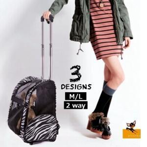 ペット用キャリーケース 2way リュックサック キャリーバッグ カート スーツケース型 キャスター付き 取っ手付き メッシュ素材 犬 猫 お出掛けグ|kawa-e-mon