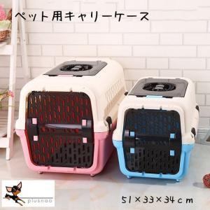 ペット用 クレート キャリーケース 猫 犬 キャット ドッグ キャリー キャリーボックス ペット用品 ペットグッズ 旅行 飛行機 トラベル ブラウン|kawa-e-mon