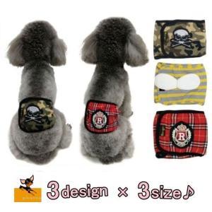 マナーベルト マナーバンド マーキング防止 ワンちゃん かわいい 迷彩 ボーダー チェック ペットグッズ わんちゃん 犬 いぬ イヌ Dog Belt|kawa-e-mon