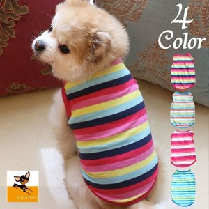 ドッグウェア ペットウエア タンクトップ 犬の服 ノースリーブ 袖なし カットソー ペット用 犬用 猫用 洋服 ボーダー柄 おしゃれ 可愛い かわいい|kawa-e-mon