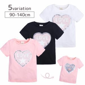 Tシャツ 子供服 半袖 スパンコール 色が変わる ユニコーン 女の子 男の子 トップス キッズ ベビー かわいい kawa-e-mon