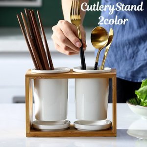 箸立て キッチンツールスタンド カトラリースタンド 水切り 箸スタンド ハート スプーン収納 フォーク収納 お箸立て スタンド収納 箸立て 受け皿つき|kawa-e-mon