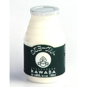 のむヨーグルト150ml 16本ギフトセット|kawaba