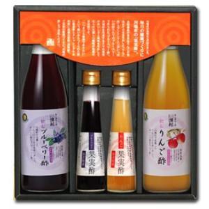 【ギフト】 川場のお酢セット|kawaba