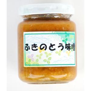 ふきのとう味噌 kawaba