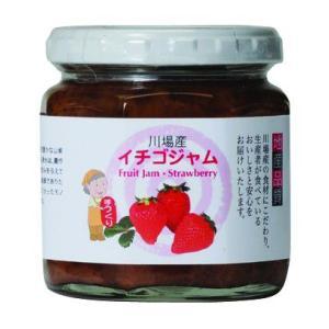 いちごジャム 200g|kawaba