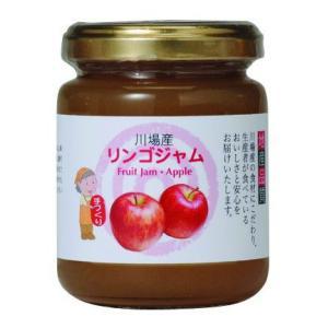りんごジャム 140g|kawaba