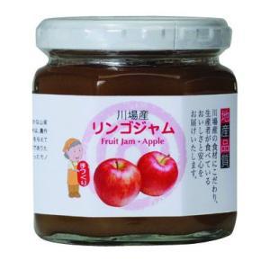 りんごジャム 200g|kawaba