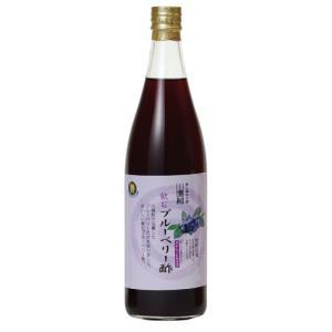 【飲む酢】 ブルーベリー酢 720ml|kawaba