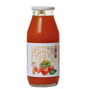 りんご・にんじんジュース 180ml|kawaba