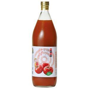 トマトジュース 1000ml|kawaba