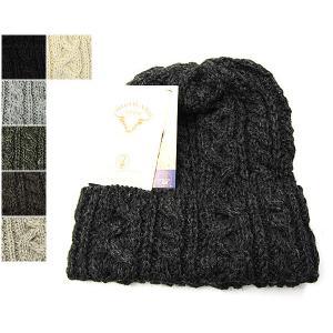 英国羊毛公社の保証する高品質なブリティッシュウール を使用したシンプルなリブニットキャップ。気候の激...