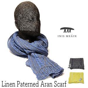 麻100%の糸を使ってざっくりと編まれたニットマフラーで サラリとした肌さわりと、麻特有の吸放湿性の...