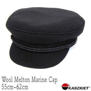 ポーランドKASZKIET カシュケット メルトンマリンキャップ 大きいサイズの帽子アリ 小さいサイズの帽子
