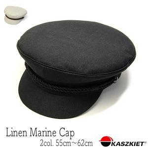 ポーランドKASZKIET カシュケット リネンマリンキャップ 大きいサイズの帽子アリ