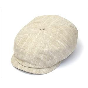 ポーランドKASZKIET カシュケット リネン4枚はぎハンチング 大きいサイズの帽子アリ キャリーセール