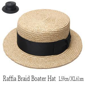 ラフィアブレードカンカン帽 ハット 大きいサイズの帽子アリ