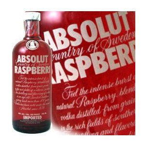 アブソルート ラズベリー ウォッカ 750ml 40度 absolut raspberry