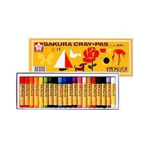 サクラ クレパス 太巻20色セット 児童用|kawachigazai