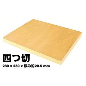 木製 ベニヤパネル 四つ切 水張り ファブリックアート|kawachigazai
