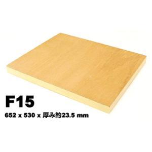 木製 ベニヤパネル F15 水張り ファブリックアート|kawachigazai