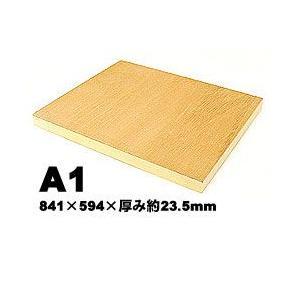 木製 ベニヤパネル A1 水張り ファブリックアート|kawachigazai