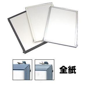 APJ アルミフレームベストパネル シルバー 全紙 (写真サイズ) (430mmx540mm)|kawachigazai