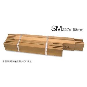 マルオカ キャンバス木枠(F号)SM|kawachigazai