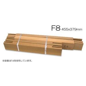 マルオカ キャンバス木枠(F号)F8|kawachigazai