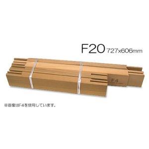 マルオカ キャンバス木枠(F号)F20|kawachigazai