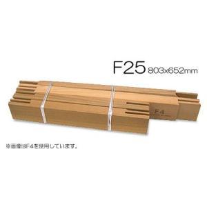 マルオカ キャンバス木枠(F号)F25|kawachigazai