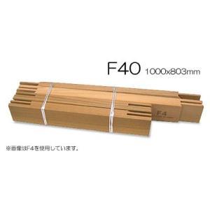 マルオカ キャンバス木枠(F号)F40|kawachigazai