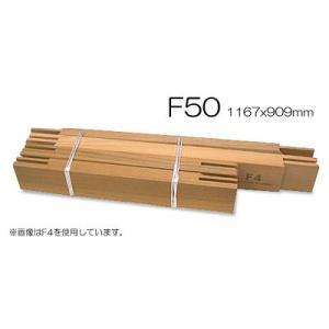 マルオカ キャンバス木枠(F号)F50|kawachigazai