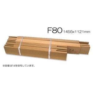 マルオカ キャンバス木枠 (F号) F80/上枠|kawachigazai