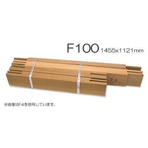 マルオカ キャンバス木枠 (F号) F100|kawachigazai