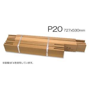 マルオカ キャンバス木枠(P号)P20|kawachigazai